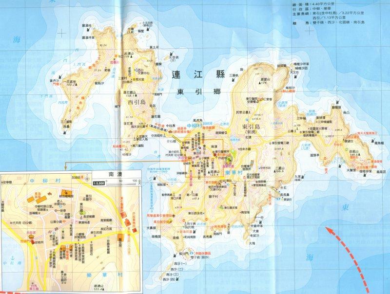 地图-- 马克经验:497.马祖之东引岛受困记