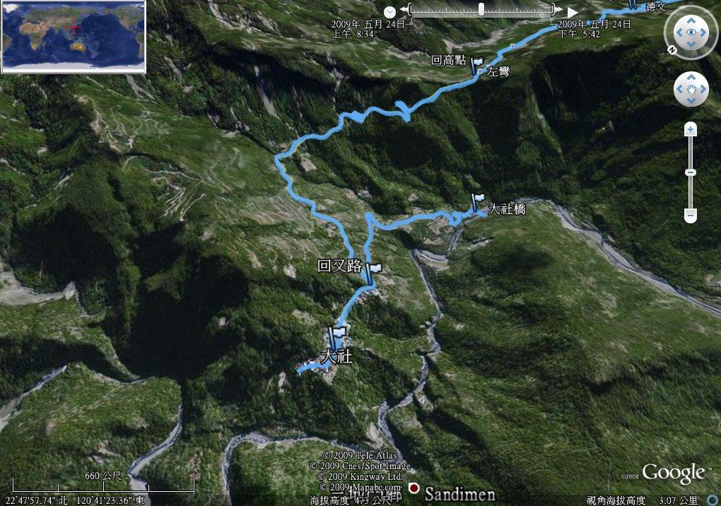 地图-- 马克经验:840.山地村落巡礼:好茶,三地门,德文